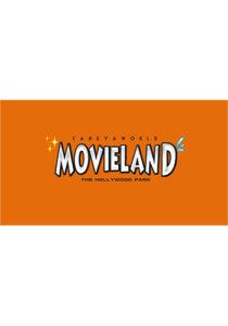 Logo Movieland